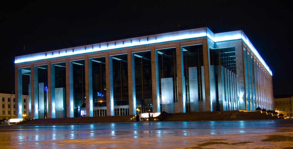 Картинки по запросу дворец республики
