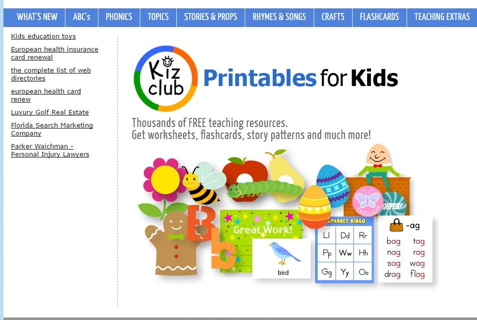 Для программы детей алфавиту английскому обучения