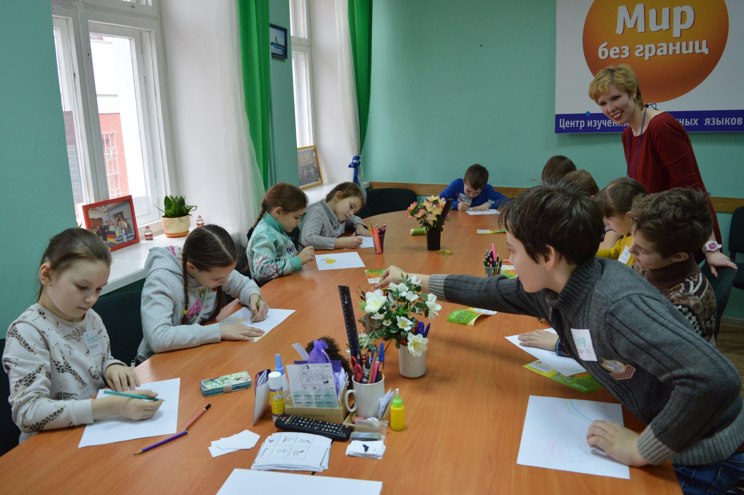 Групповое изучение английского 4 класс скачать бесплатно обучение русским народным танцам
