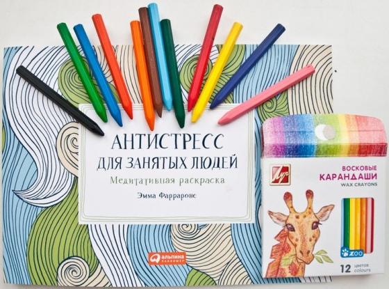 Какие карандаши выбрать для раскраски антистресс