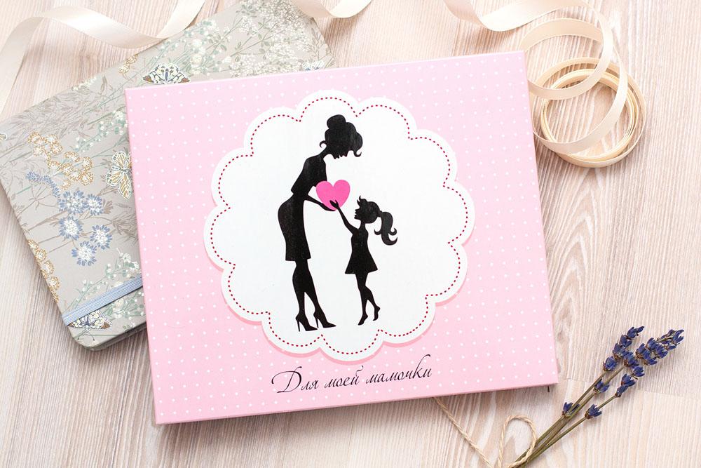 Как сделать большой подарок маме своими руками